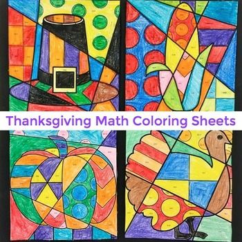 Thanksgiving-themed coloring sheets for addition, subtraction, multiplication, division. Combine math with art for a win-win lesson! Art integration is one of the most effective ways to engage students. You will find that I have filled each image with patterns and then added math problems into the various shapes and patterns.
