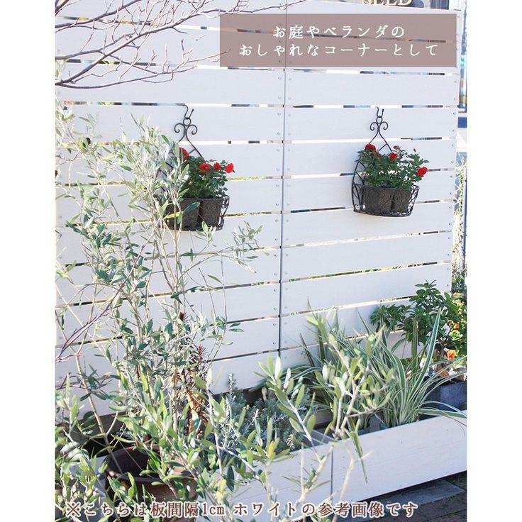 プランター付きフェンス 目隠し ガーデニング 樹脂製 お庭やバルコニーに簡単組み立ての木目調プラスチック製のラティス付きプランターボックス♪