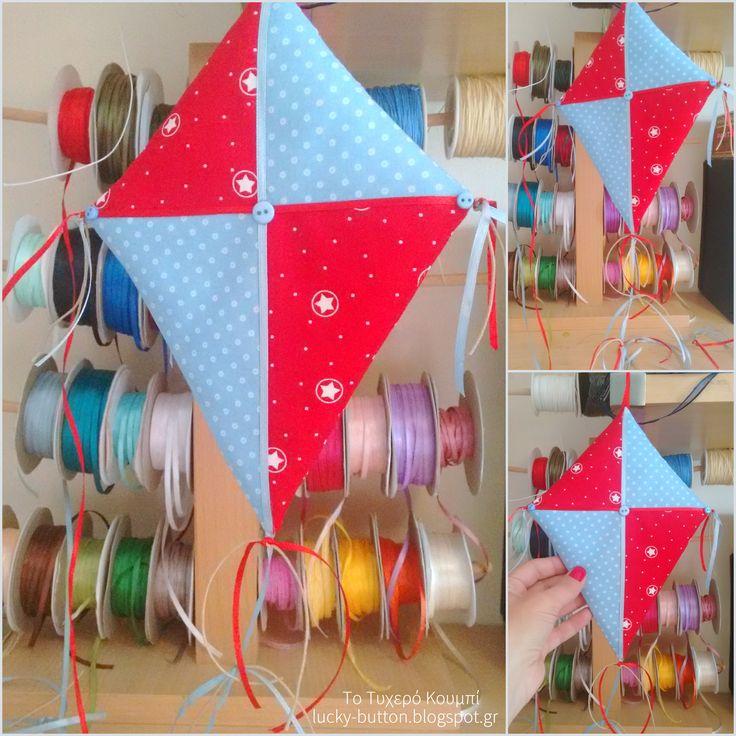 Fabric kite, υφασμάτινος χαρταετός