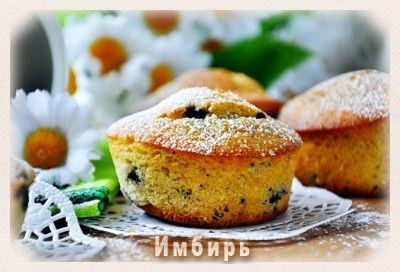 Corn and blueberry muffins