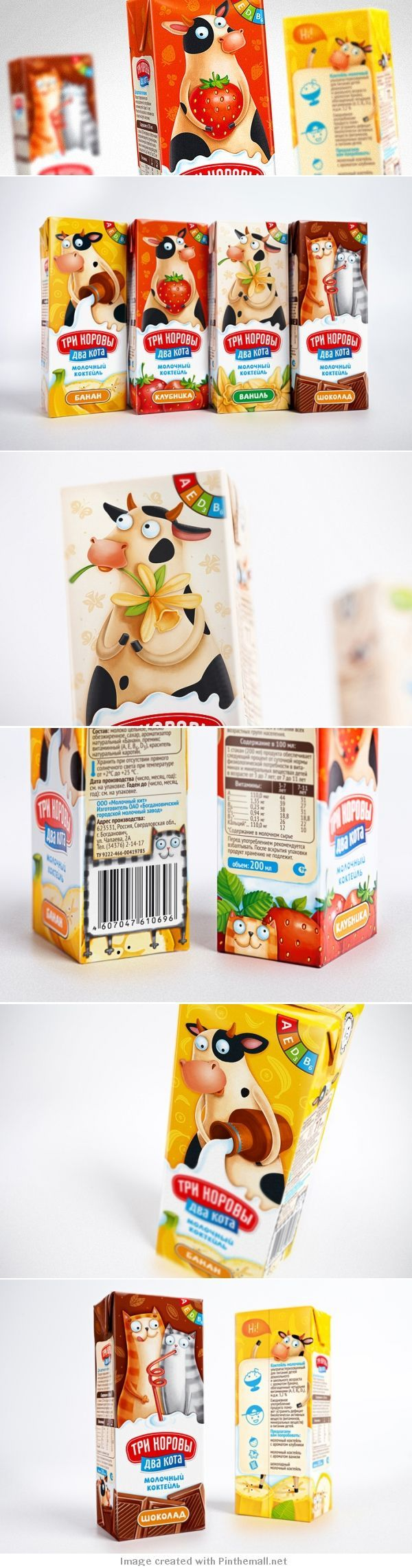 Child pack anatoly lebedeff pinterest - Candy candy diva futura ...