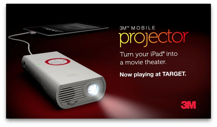 Family fun with a 3m mobile projector and a 150 target for Small projector for mobile
