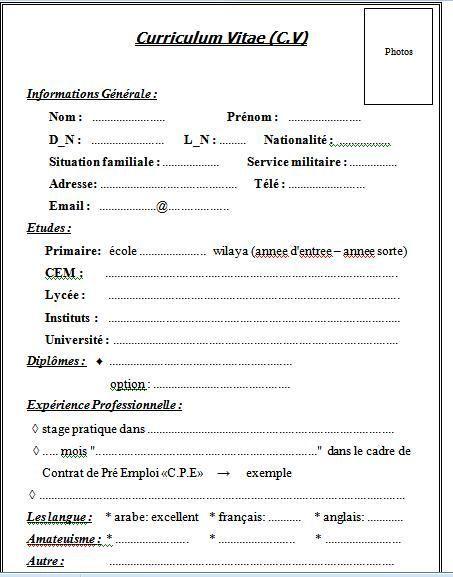 نموذج سيرة ذاتية بالغة الفرنسية curriculum vitae cv example cv and
