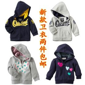Оригинальные праздничные наряды на taobao для самых маленьких www.taobao-live.com