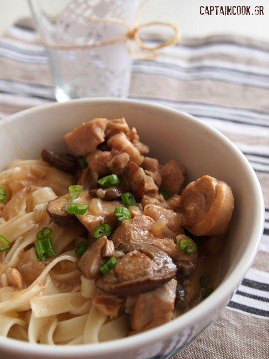 Captain Cook: Χυλοπίτες με Άσπρη Σάλτσα, Κοτόπουλο και Μανιτάρια