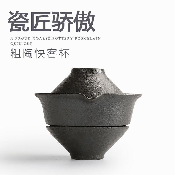 Grof Aardewerk Cup Quik Een Pot en Twee Kopjes van Japanse Fabrikanten van Keramische met Thee Reistas(China)