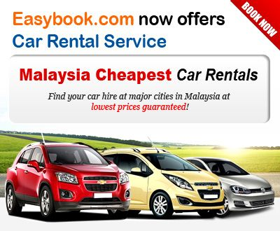 Cheap Car Rental Singapore SGP2999 Great Rental Prices