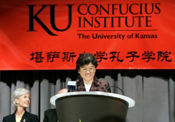 Confucius Institute, Univ. of Kansas--Chinese-Funded Communist Propaganda in American Schools