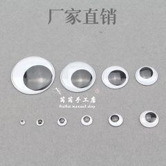 Черно-белые глаза с помощью клея пластиковых корень животное игрушка деятельности глаза волосы глины аксессуаров DIY ручной материала