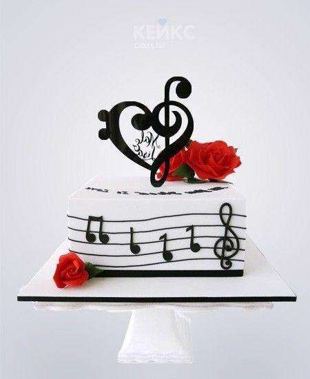 Картинки по запросу торт для музыканта