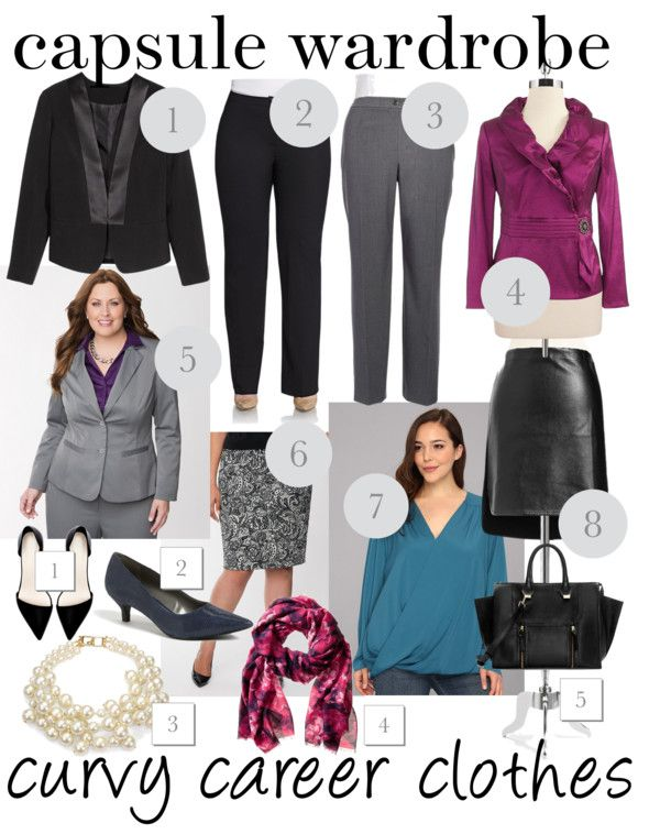 Capsule wardrobe: Curvy career clothes - Working mom style advice: Frantic But Fabulous