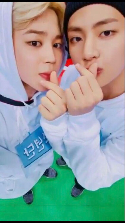 Cute Jikook Wallpapers Fanart Meus Bolinhos Fangirl 방탄소년단 박지민 소울메이트