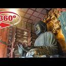 Japan in 360º • Great Buddha (Daibutsu) at the Todai-ji temple in Nara, Japan • 360 VR travel video