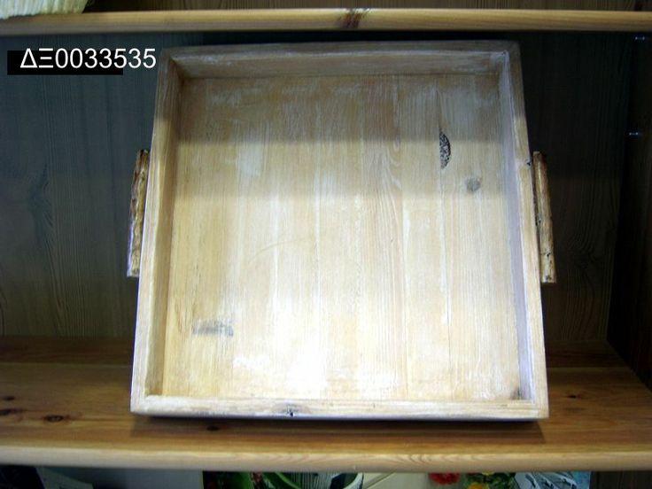 Ξύλινος Δίσκος 35χ35 εκ