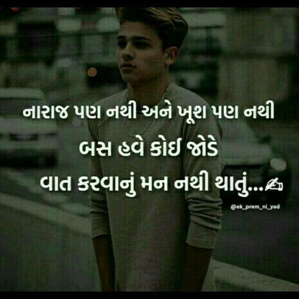 pin by prakash on hd wall¶a¶er® joker quotes life quotes