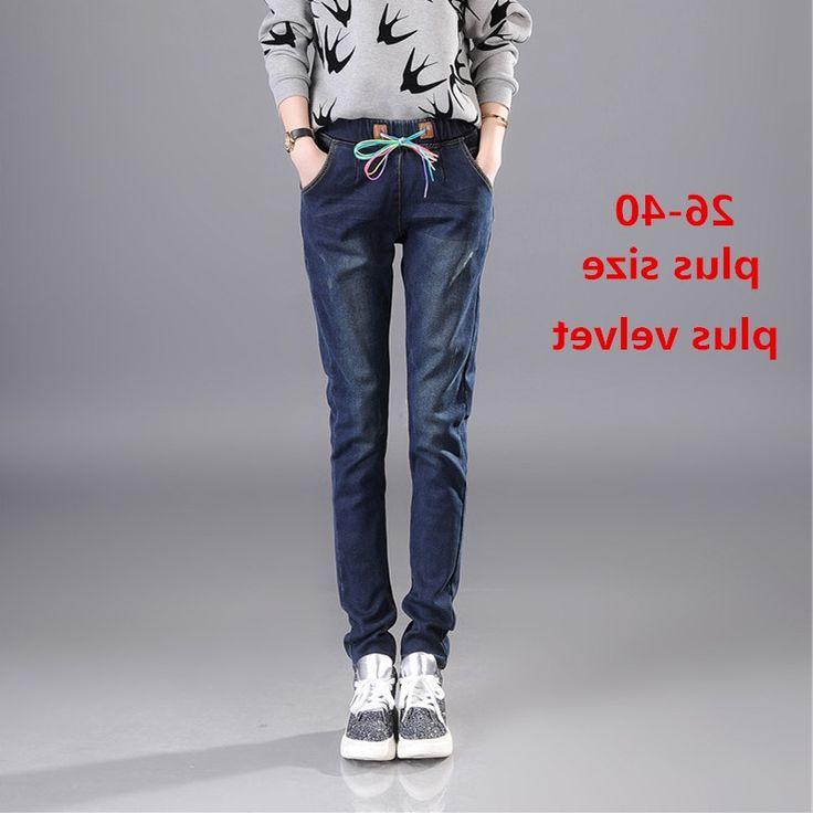 32.83$  Watch here - https://alitems.com/g/1e8d114494b01f4c715516525dc3e8/?i=5&ulp=https%3A%2F%2Fwww.aliexpress.com%2Fitem%2FWinter-women-plus-thick-velvet-jeans-female-feet-pencil-pants-slim-was-thin-elastic-high-waist%2F32729042033.html - Winter women plus thick velvet jeans female feet pencil pants slim was thin elastic high waist demin pants warm trousers MZ992 32.83$
