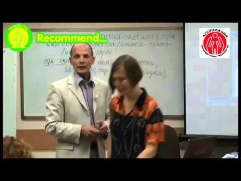 Огулов АТ Висцеральная Хиропрактика 11/16 - YouTube