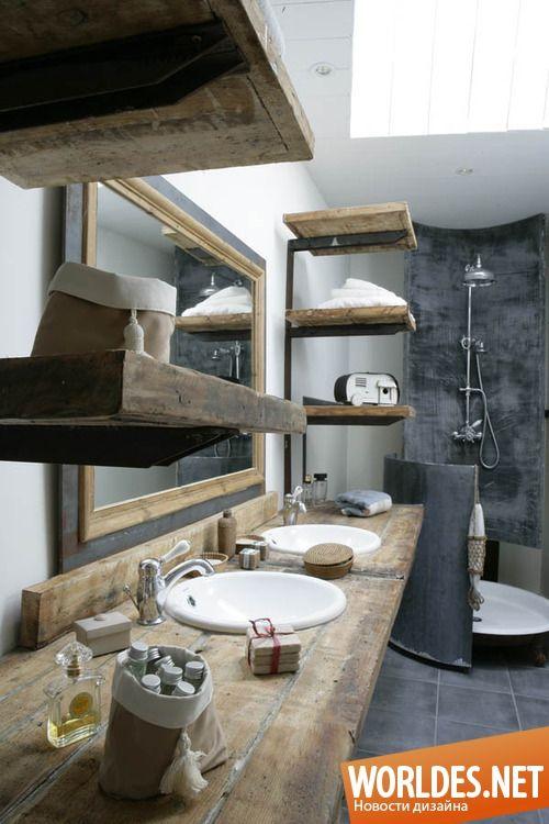 Лофт-интерьер в ванной