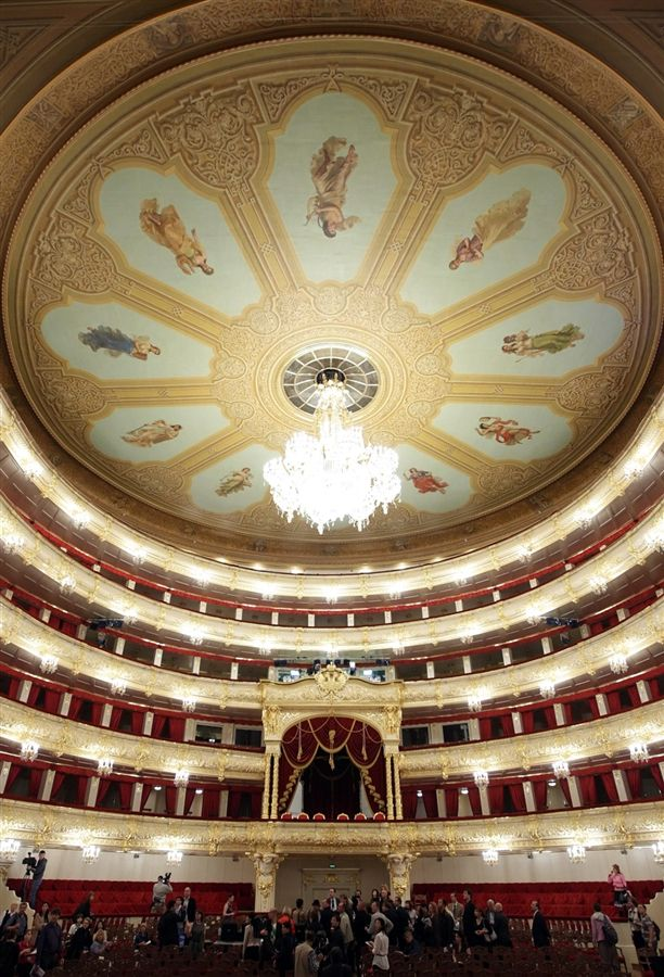 Bolshoi Theater in Moscow.