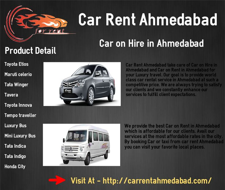 If you craving for the simplest choice is Car on Hire in Ahmedabad the luxurious automobile rent - limos, convertibles, premium makes and models like Car on Rent in Ahmedabad these ar priced on an exact scale that is considerably on the so much facet, automotive on Rent vacation rental cars.