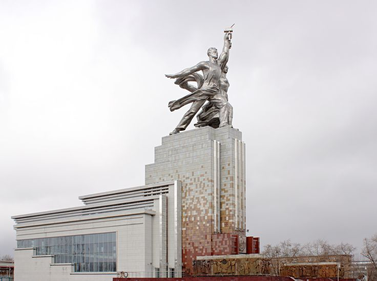 THE WORKER AND KOLKHOZ WOMAN EXHIBITION CENTRE