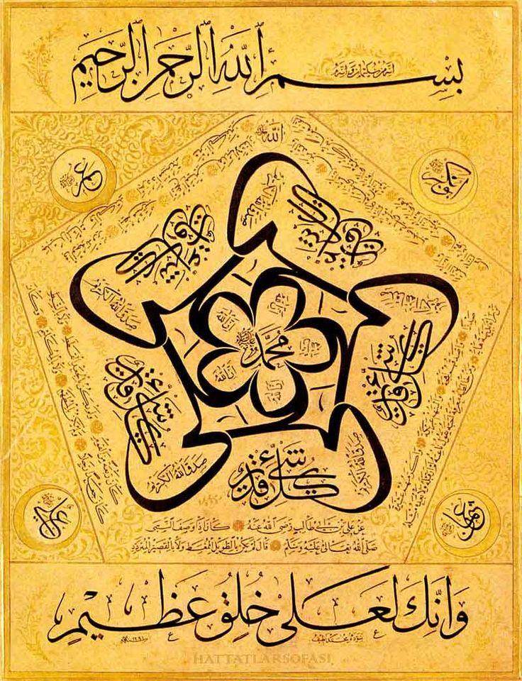 Hattat Nazif Bey'in Fevkalade Sülüs ve Nesih Hilye-i Sa'adeti   Daha fazla bilgi için sitemizi ziyaret edin: hattatlarsofasi.com