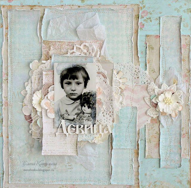Vintage Cafe Card Challenge: Стильное вдохновение от Елены