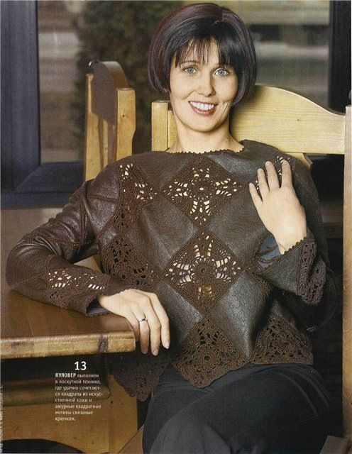Gallery.ru / Фото #57 - Ткань и вязание - Aerina