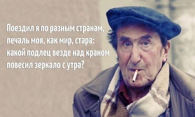 игорь губерман стихи: 12 тыс изображений найдено в Яндекс.Картинках