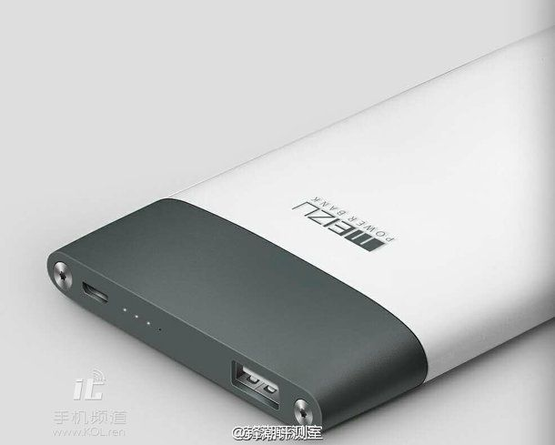 Meizu-Branded Power Bank Leaks Prior To MX5's Unveiling