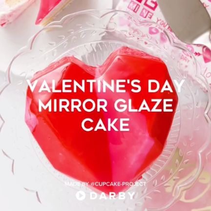 Best Thing To Do On Valentines Day. 115 best funny valentines ...