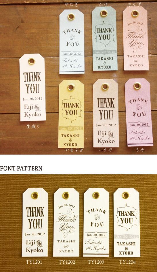 bridal shower invitations vector free%0A tag