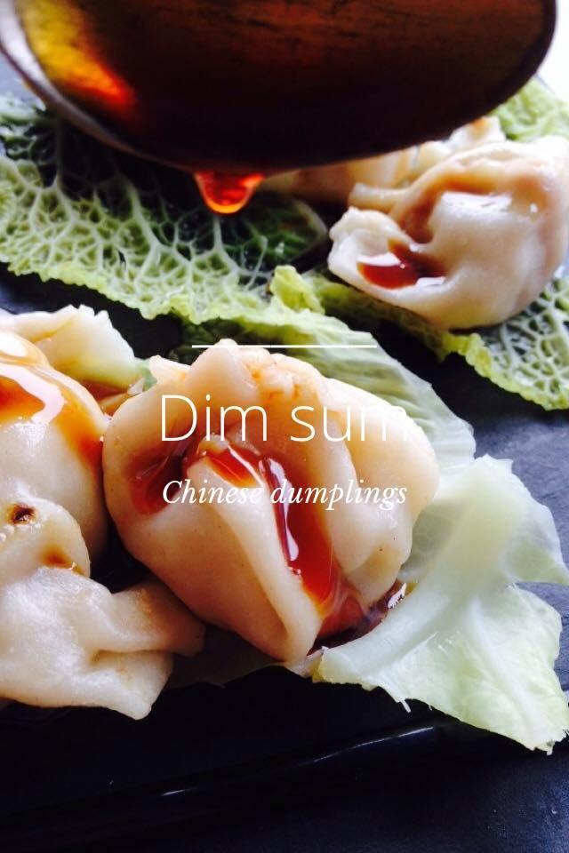 Chinese dumplings jiaozi o zhengjiao with soy sauce caramelized