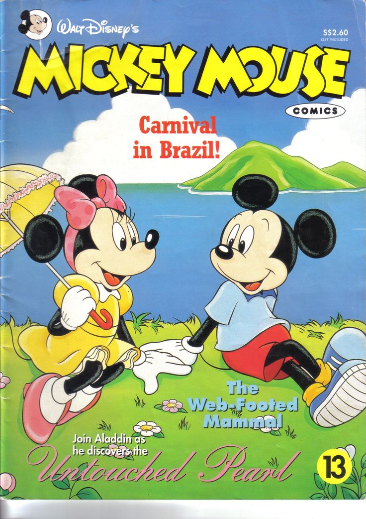 Singapore - Mickey Mouse Comics (English) Scanned image of comic book (© Disney) cover