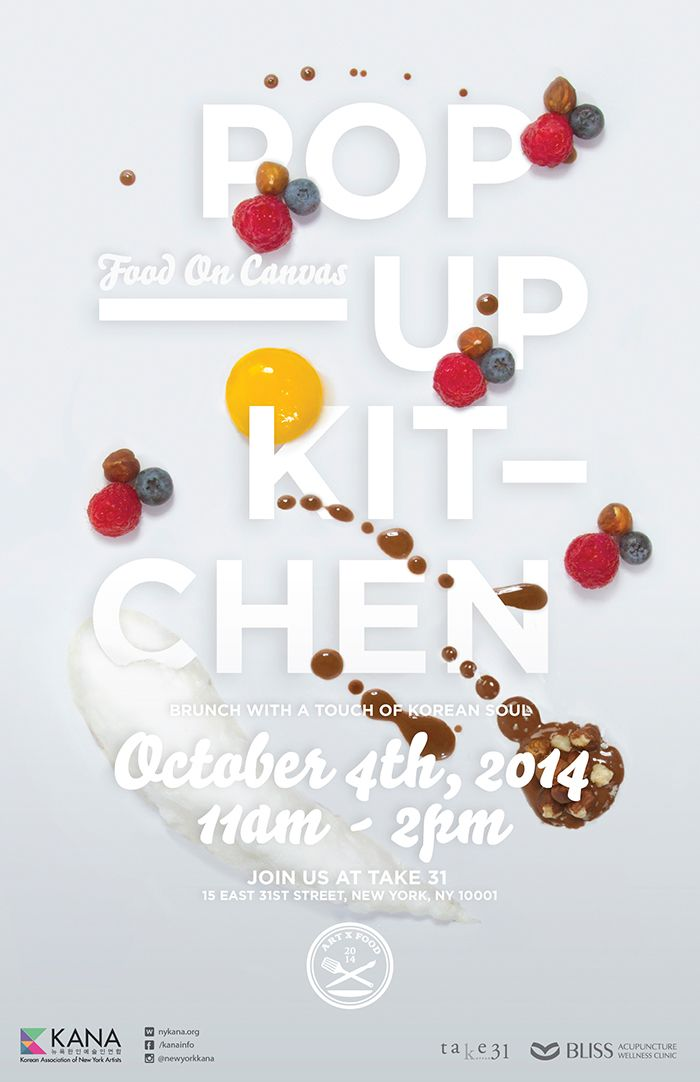Poster series for brunch event POP-UP KITCHEN, 2014 in New York City