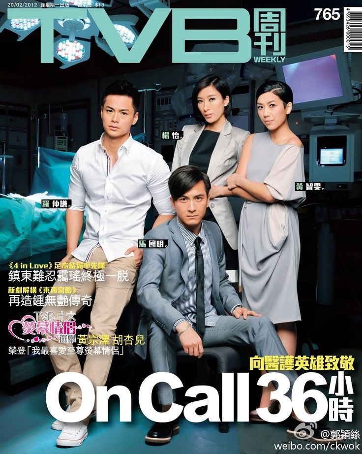 22 Best Hong Kong Dramas  Movies -8344