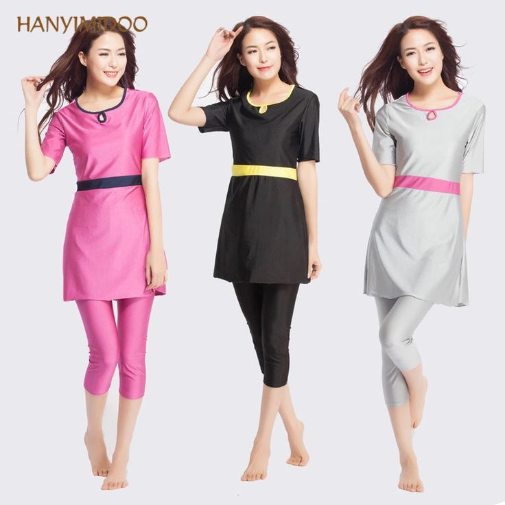 HANYIMIDOO UPF50  Lycra Muslim Swimwear Women Girls Without Hijab Short Sleeve Islamic Arab Beachwear Swimming Bikini Swimsuit Ramadhan <3 AliExpress Affiliate's Pin. Find out more by clicking the image