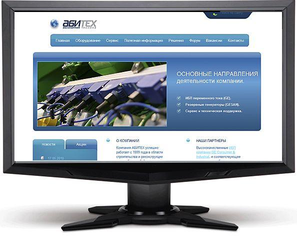 Абитех | Создание сайтов | Дизайн