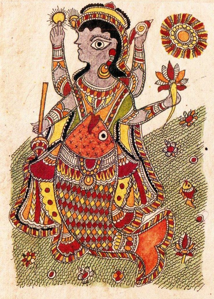 Madhubani or Mithila Paintings are said to have originated during the period of Ramayana, when King Janaka commissioned artists to do paintings during the wedding of his daughter, Sita to Lord Ram. The paintings usually depicted nature and Hindu religious motifs, the themes generally revolve around Hindu deities.http://handicrafts.exoticabazaar.com/view/4864-7-lord-matshya141.html