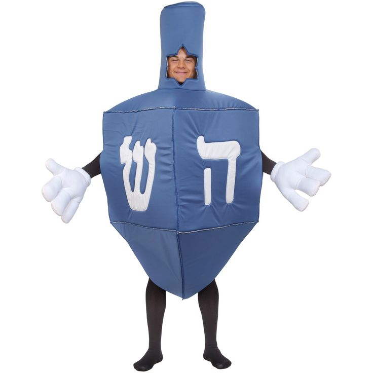 Know, how Adult costume purim apologise, but