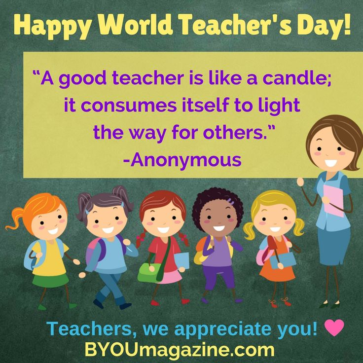772 Best Images About Teacher Quotes On Pinterest