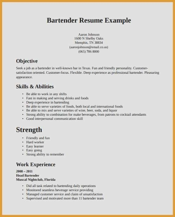26 Examples Of Server Resumes Cover Letter Templates Job Resume Examples Resume Objective Examples Server Resume