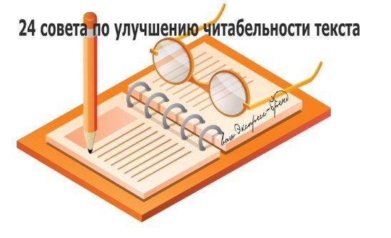 советы Дениса Каплунова на вес золота- нам повезло, что мы можем ими воспользоваться. поставь лайк и сделай перепост себе на страничку