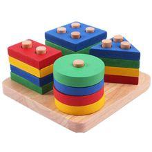 Juguetes educativos juguetes de madera geométrico clasificación de mesa bloques Montessori para niños juguetes educativos Building Blocks regalo del niño