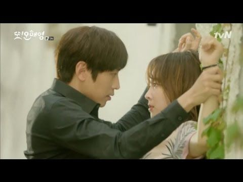 Kiss Scene Eric Moon and Seo Hyeon-jin from Drama Oh Hae-Young Again