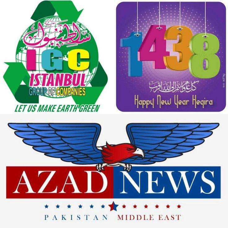 May Allah Bless you all with the occassion of New Islamic coming New Year to fill your Life with all your Wishes and Prosperity. Happy Islamic New Year 1438. From Azad News and Istanbul Group of Companies