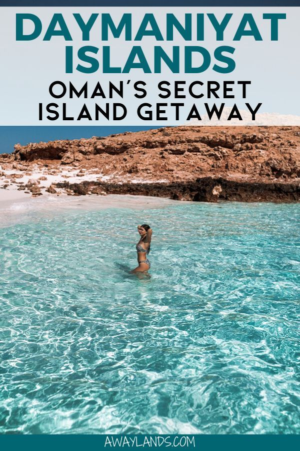 Daymaniyat Islands Oman The Most Beautiful Beaches You Ve Never Heard Of Away Lands In 2020 Beautiful Beaches Most Beautiful Beaches Oman Beach