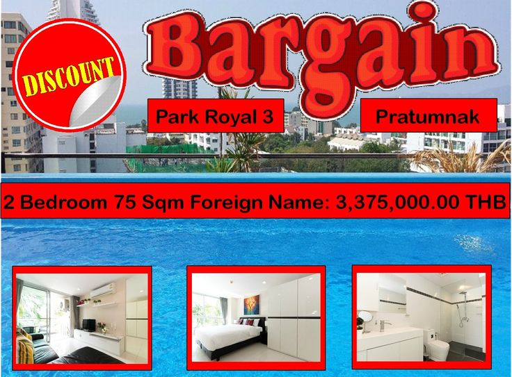 Park Royal 3 Bargain Priced Unit: Pratumnak, Close to Beach, 400 m from beach, 5 minute drive to Pattaya, ultra-modern beach side condominium, First-class amenities, rooftop Jacuzzi and sun-deck, 24-hour security with CCTV, gymnasium suite, luxurious lobby & reception, specific unit fully furnished, 2-bedroom, 75 sqm, on a foreign name, bottom price of 3,375,000 THB plus  50/50 transfer, call 0800 176 100, details:  http://condoforsalethailand.net/park-royal-3/