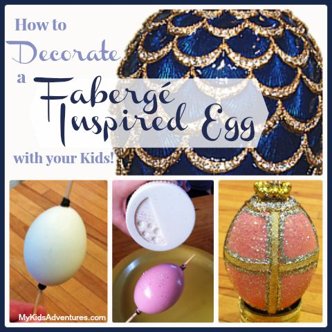 Do your kids love to do creative crafts? Use authentic Fabergé eggs as the artistic inspiration to decorate your own Fabergé-style egg with your kids.