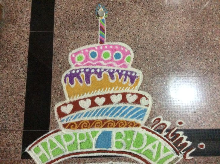 Surprise birthday rangoli for a friend as a small gift :)